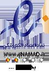Namad
